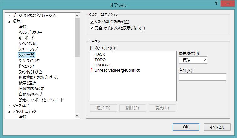 20140430_task4