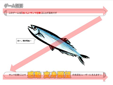 20140502_sample1
