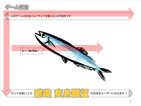 20140502_sample2