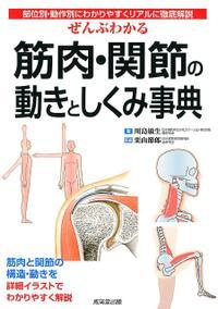 140801_book
