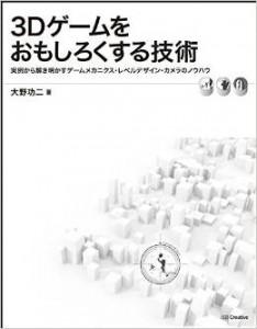 20140829_book