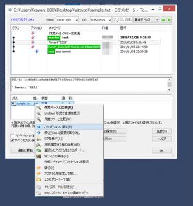 blog_20150225_04