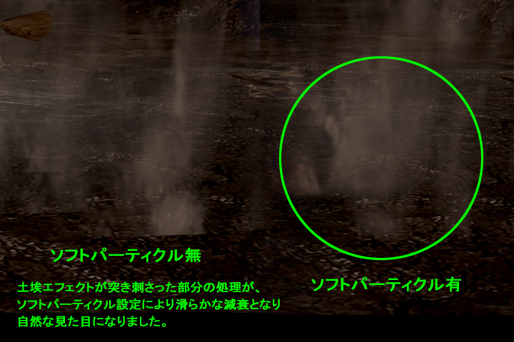 SUZAKUブログ画像10_エフェクト2