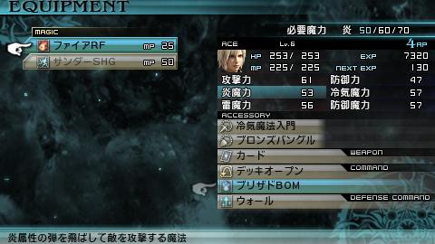 SUZAKUブログ画像3_レイアウト_PSP