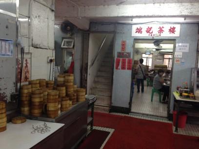 山奥の飲茶の店