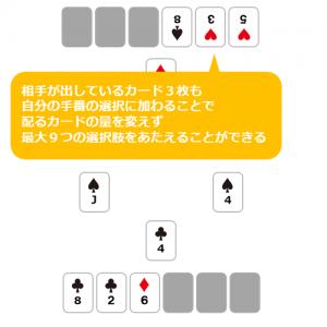 20150605_image01
