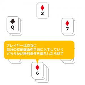 20150605_image02