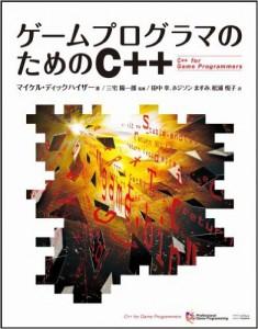 20150915_book