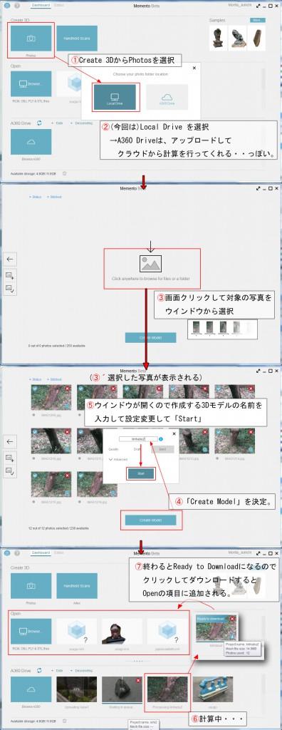 20150929_memento02