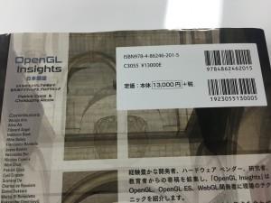 20160323_takai