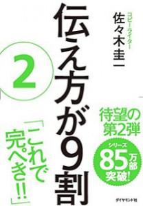 20160621_book2
