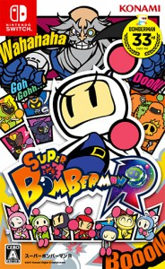 bomb_01