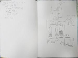 20170914_01貯金箱設計図