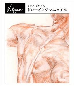 20171004_book