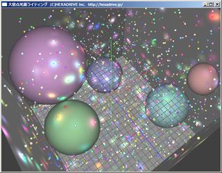 20080620_01.jpg