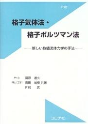 2009-08-27-book.jpg
