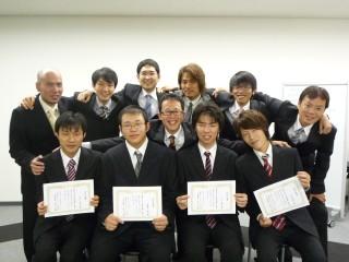 20091005_naitei00.jpg