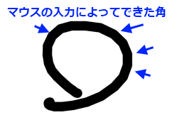 2010-01-21-draw1.png