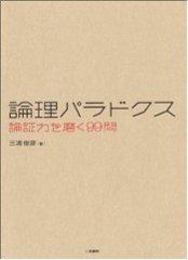 20100825_book.jpg