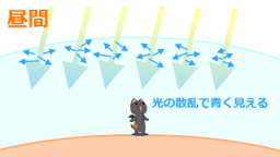 2011-08-24-7.png