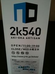 20110526_01.jpg