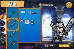 20111219_kick_weapon2.jpg