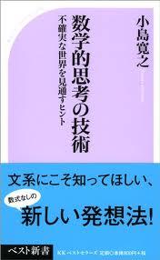 2011_0214_0.jpg
