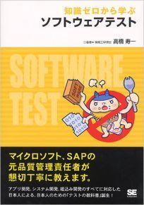2011_0517_book_2.jpg