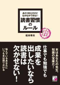 2011_0615_book2.jpg