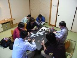 20120305_boardgame.JPG