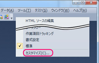 20120820_t02.png