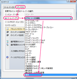 20120820_t03.png