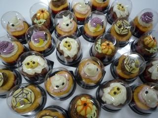20121009_cake.jpg