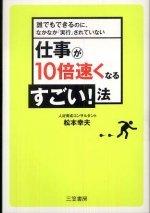 2012_06_15.jpg