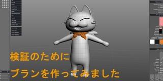 20130321_01_model.jpg