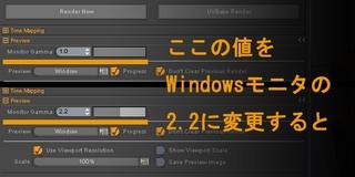 20130321_04_moniter_gamma.jpg