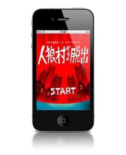 20130618_app2.jpg