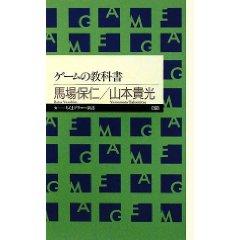 gameText.jpg