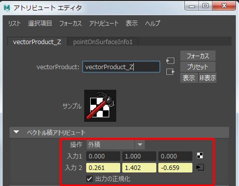 vectorProduct