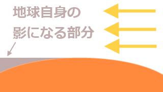 2011-08-24-i